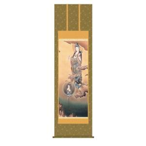 掛け軸 掛軸 純国産掛け軸 床の間 佛画 「非母観音」 田村竹世 尺五 桐箱付|touo