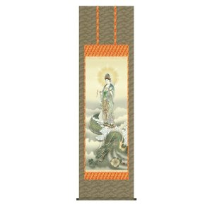掛け軸 掛軸 純国産掛け軸 床の間 佛画 「龍上観音」 北条裕華 尺五 桐箱付|touo