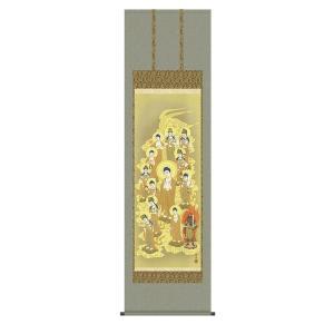 掛け軸 掛軸 純国産掛け軸 床の間 佛画 「十三佛」 鈴木翠朋 尺五 桐箱付|touo
