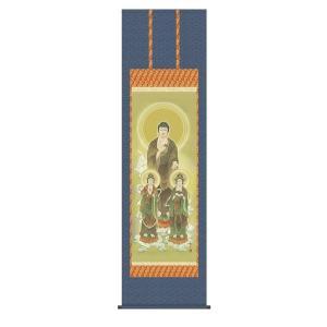 掛け軸 掛軸 純国産掛け軸 床の間 佛画 「阿弥陀三尊佛」 高見蘭石 尺五 桐箱付|touo