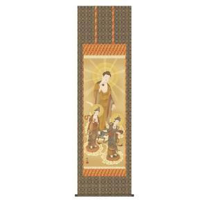 掛け軸 掛軸 純国産掛け軸 床の間 仏事画 「阿弥陀三尊佛」 浮田秋水 尺八 桐箱付|touo