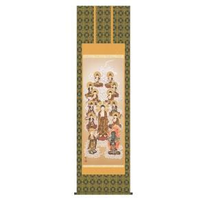掛け軸 掛軸 純国産掛け軸 床の間 佛画 「十三佛」 森山観月 尺八 桐箱付|touo