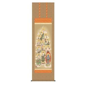 掛け軸 掛軸 純国産掛け軸 床の間 佛画 「十三佛」 山村観峰 尺八 桐箱付|touo
