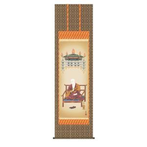 掛け軸 掛軸 純国産掛け軸 床の間 仏事画 「弘法大師」 清水雲峰 尺八 桐箱付|touo