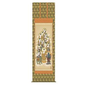 掛け軸 掛軸 純国産掛け軸 床の間 佛画 「十三佛」 井川洋光 尺八 桐箱付|touo
