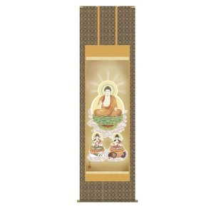 掛け軸 掛軸 純国産掛け軸 床の間 仏事画 「阿弥陀三尊佛」 井川洋光 尺八 桐箱付|touo