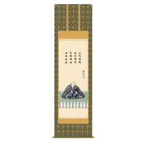 掛け軸 掛軸 純国産掛け軸 床の間 佛画 「蓮如上人御影」 大森宗華 尺八 桐箱付|touo