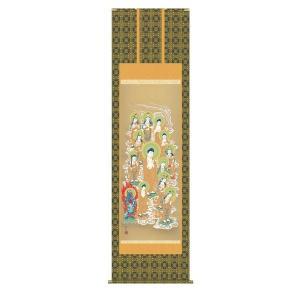 掛け軸 掛軸 純国産掛け軸 床の間 佛画 「十三佛」 西尾香悦 尺八 桐箱付|touo