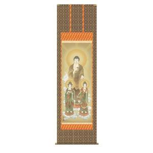 掛け軸 掛軸 純国産掛け軸 床の間 仏事画 「阿弥陀三尊佛」 高見蘭石 尺八 桐箱付|touo