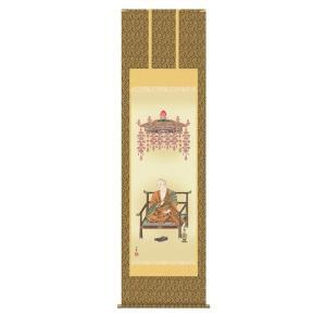 掛け軸 掛軸 純国産掛け軸 床の間 仏事画 「弘法大師」 大森宗華 尺八 桐箱付|touo