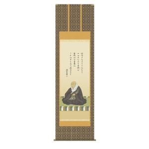 掛け軸 掛軸 純国産掛け軸 床の間 佛画 「親鸞聖人御影」 大森宗華 尺八 桐箱付|touo