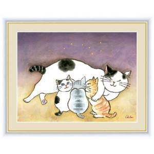 絵画 高精細デジタル版画 インテリア 壁掛け 額縁付き 千 春作 「安らぎのねこ」 F4|touo