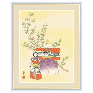 絵画 高精細デジタル版画 インテリア 壁掛け 額縁付き 日本画 香山緑翠作 「立雛」 写真立て仕様|touo