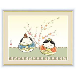 絵画 高精細デジタル版画 インテリア 壁掛け 額縁付き 日本画 井川洋光作 「だるま雛」 F4|touo
