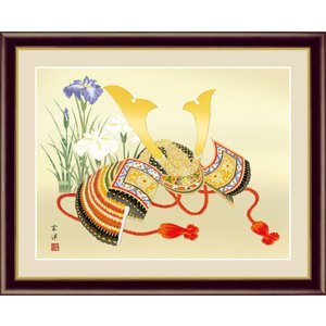絵画 高精細デジタル版画 インテリア 壁掛け 額縁付き 日本画 近藤玄洋作 「鎧兜飾り」 F6 touo