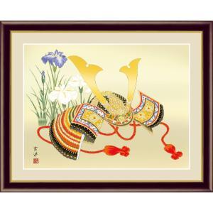絵画 高精細デジタル版画 インテリア 壁掛け 額縁付き 日本画 近藤玄洋作 「鎧兜飾り」 写真立て仕様|touo