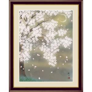 絵画 高精細デジタル版画 インテリア 壁掛け 額縁付き 日本画 森山観月作 「三日月夜桜」 写真立て仕様|touo