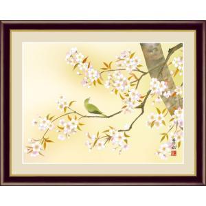 絵画 高精細デジタル版画 インテリア 壁掛け 額縁付き 日本画 緒方葉水作 「桜に鶯」 F6|touo