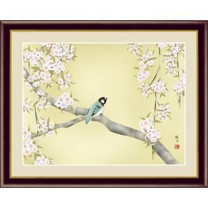 絵画 高精細デジタル版画 インテリア 壁掛け 額縁付き 日本画 森山観月作 「桜花に小鳥」 写真立て仕様|touo