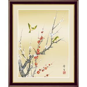 絵画 高精細デジタル版画 インテリア 壁掛け 額縁付き 日本画 北山歩生作 「紅白梅に鶯」 写真立て仕様|touo