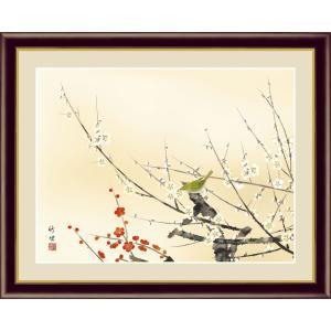 絵画 高精細デジタル版画 インテリア 壁掛け 額縁付き 日本画 田村竹世作 「紅白梅に鶯」 写真立て仕様|touo
