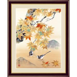 絵画 高精細デジタル版画 インテリア 壁掛け 額縁付き 日本画 西尾香悦作 「紅葉に小鳥」 写真立て仕様|touo