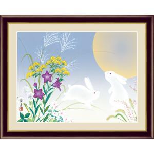 絵画 高精細デジタル版画 インテリア 壁掛け 額縁付き 日本画 吉井蘭月作 「月見うさぎ」 写真立て仕様|touo