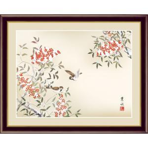 絵画 高精細デジタル版画 インテリア 壁掛け 額縁付き 日本画 緒方葉水作 「南天に雀」 写真立て仕様|touo
