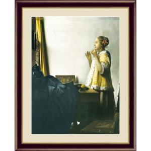 絵画 高精細デジタル版画 インテリア 壁掛け 額縁付き 名画 ヨハネス・フェルメール 「真珠のネックレスを持つ少女」 写真立て仕様|touo