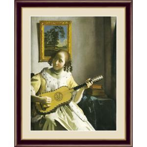 絵画 高精細デジタル版画 インテリア 壁掛け 額縁付き 名画 ヨハネス・フェルメール 「ギターを弾く女」 F4|touo