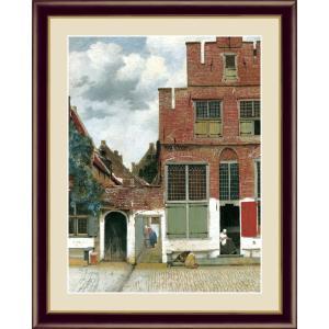 絵画 高精細デジタル版画 インテリア 壁掛け 額縁付き 名画 ヨハネス・フェルメール 「デルフトの小路」 写真立て仕様|touo