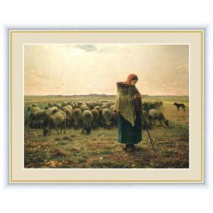 絵画 高精細デジタル版画 インテリア 壁掛け 額縁付き 名画 ジャン・フランソワ・ミレー 「羊飼いの少女」 写真立て仕様|touo