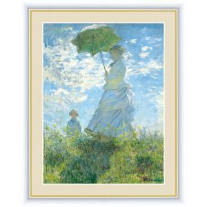 絵画 高精細デジタル版画 インテリア 壁掛け 額縁付き 名画クロード・モネ 「日傘をさす女性」 写真立て仕様|touo