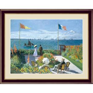 絵画 高精細デジタル版画 インテリア 壁掛け 額縁付き 名画クロード・モネ 「サン・タドレスのテラス」 写真立て仕様 touo