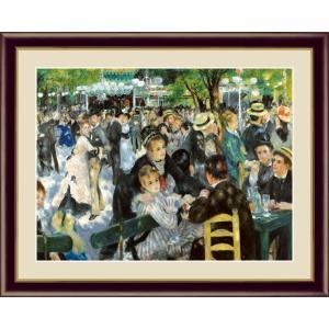 高精細デジタル版画 世界の名画 ピエール・オーギュスト・ルノワール 「ムーラン・ド・ラ・ギャレット」 写真立て仕様|touo