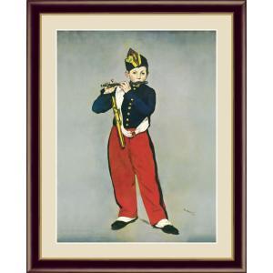 高精細デジタル版画 世界の名画 エドゥアール・マネ 「笛を吹く少年」 写真立て仕様|touo