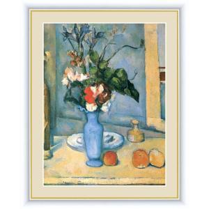 絵画 高精細デジタル版画 インテリア 壁掛け 額縁付き 名画ポール・セザンヌ 「青い花瓶」 写真立て仕様|touo