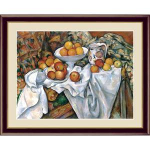 絵画 高精細デジタル版画 インテリア 壁掛け 額縁付き 名画ポール・セザンヌ 「林檎とオレンジ」 F6|touo