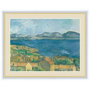 絵画 高精細デジタル版画 インテリア 壁掛け 額縁付き 名画ポール・セザンヌ 「エスタックから見たマルセイユ湾」 写真立て仕様|touo