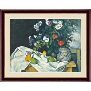 絵画 高精細デジタル版画 インテリア 壁掛け 額縁付き 名画ポール・セザンヌ 「花と果物のある静物」 F4|touo
