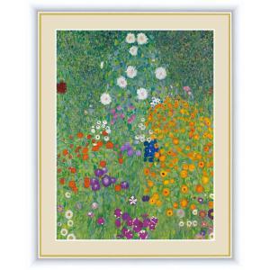 絵画 高精細デジタル版画 インテリア 壁掛け 額縁付き 名画グスタフ・クリムト 「農家の庭」 写真立て仕様|touo