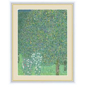 絵画 高精細デジタル版画 インテリア 壁掛け 額縁付き 名画グスタフ・クリムト 「木々の下の薔薇」 F4|touo