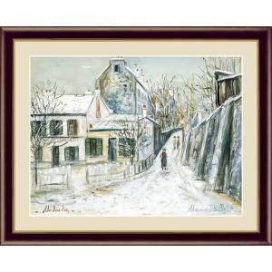 絵画 高精細デジタル版画 インテリア 壁掛け 額縁付き 名画モーリス・ユトリロ 「冬のラパン・アジル」 写真立て仕様|touo