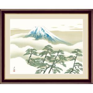 絵画 高精細デジタル版画 インテリア 壁掛け 額縁付き 名画 横山 大観 「松に富士」 写真立て仕様|touo