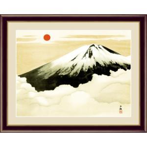 絵画 高精細デジタル版画 インテリア 壁掛け 額縁付き 名画 横山 大観 「霊峰富士」 写真立て仕様|touo