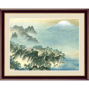 絵画 高精細デジタル版画 インテリア 壁掛け 額縁付き 名画 横山 大観 「蓬莱山」 写真立て仕様|touo