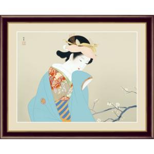 絵画 高精細デジタル版画 インテリア 壁掛け 額縁付き 名画 上村 松園 「春芳」 写真立て仕様|touo