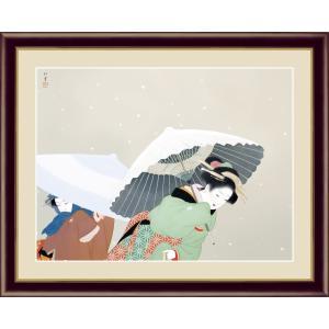 絵画 高精細デジタル版画 インテリア 壁掛け 額縁付き 名画 上村 松園 「牡丹雪」 写真立て仕様|touo