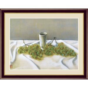 絵画 高精細デジタル版画 インテリア 壁掛け 額縁付き 名画 速水 御舟 「葡萄と茶碗」 写真立て仕様|touo
