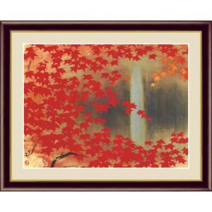 絵画 高精細デジタル版画 インテリア 壁掛け 額縁付き 名画 川端 龍子 「滝に紅葉」 写真立て仕様|touo